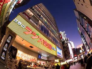 東京都 秋葉原電気街の写真素材 [FYI02660534]
