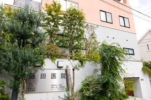 藤田医院の写真素材 [FYI02660556]