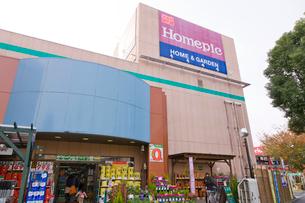 ホームピック三鷹店の写真素材 [FYI02660625]