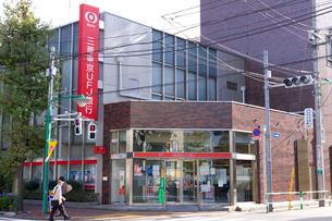 三菱東京UFJ銀行世田谷上町支店の写真素材 [FYI02660637]