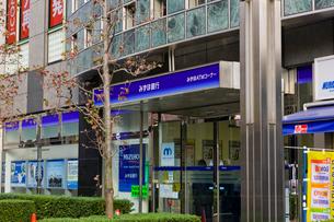 みずほ銀行永福町支店の写真素材 [FYI02660653]