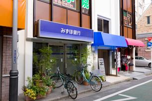 みずほ銀行富士見ヶ丘駅前出張所の写真素材 [FYI02660697]