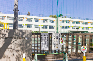 世田谷区立東深沢小学校の写真素材 [FYI02660823]