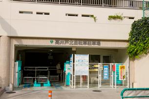 杉並区高井戸北自転車駐車場の写真素材 [FYI02660853]
