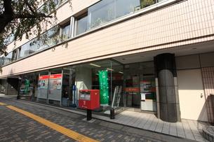 渋谷東二郵便局の写真素材 [FYI02661212]
