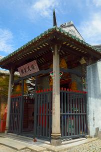 ナーチャ廟の建物の写真素材 [FYI02661392]