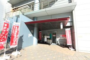 日本郵便銀座支店の写真素材 [FYI02661507]