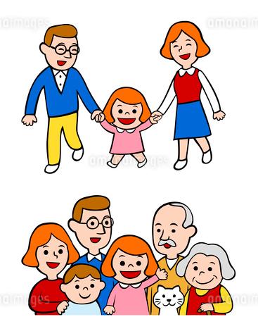 手を繋ぐ親子、ニッコリ笑う家族のイラスト素材 [FYI02661529]