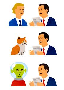 外国人、猫、宇宙人と話すビジネスマンのイラスト素材 [FYI02661549]