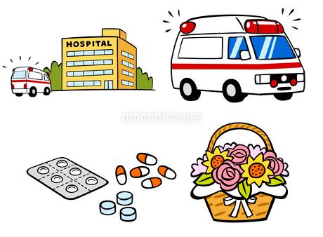 病院、救急車、薬、お花のイラスト素材 [FYI02661811]