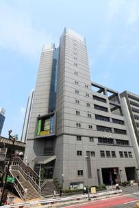 警視庁渋谷警察署の写真素材 [FYI02661958]