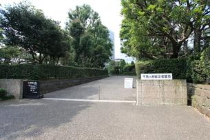 千鳥ヶ淵 戦没者墓苑の写真素材 [FYI02662215]