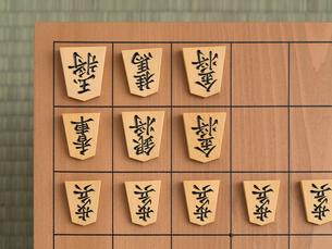 将棋の写真素材 [FYI02662897]