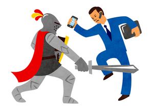 中世の騎士と現在のビジネスマンが戦っているのイラスト素材 [FYI02663012]