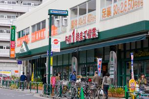 マルエツ真中店の写真素材 [FYI02663112]
