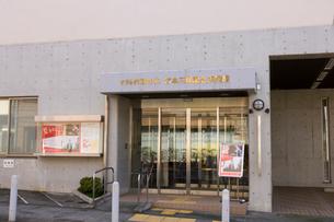 世田谷美術館分館 宮本三郎記念美術館の写真素材 [FYI02663120]