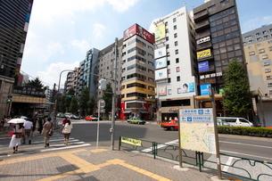 恵比寿駅西口 駒沢通りの写真素材 [FYI02663406]