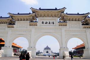中正公園の門の写真素材 [FYI02663467]