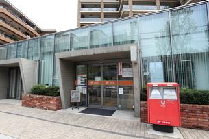 渋谷広尾四郵便局の写真素材 [FYI02663585]