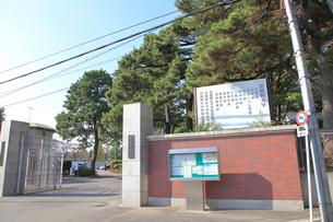 武蔵野大学武蔵野キャンパスの写真素材 [FYI02663794]