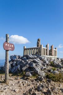 伊吹山山頂の表示板越しにヤマトタケルの石像を見るの写真素材 [FYI02663945]