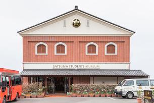 薩摩藩英国留学生記念館正面の写真素材 [FYI02664285]