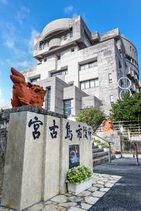 シーサーを見る宮古島市役所庁舎の写真素材 [FYI02664687]