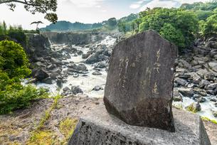 曽木の滝にたつ柳原白蓮の歌碑の写真素材 [FYI02664717]