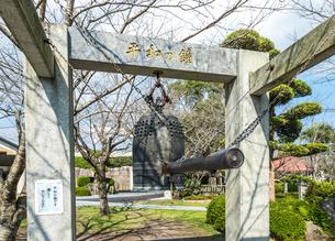 知覧平和公園の平和の鐘の写真素材 [FYI02664776]