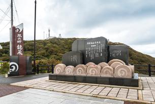 津軽海峡冬景色の歌謡碑を見る風景の写真素材 [FYI02664785]