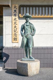 大黒屋光太夫記念館に建つ銅像の写真素材 [FYI02664938]