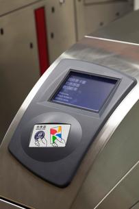 台北 地下鉄(MRT)改札機のセンサー部分の写真素材 [FYI02664953]