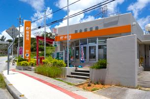 沖縄、知念郵便局の写真素材 [FYI02665818]