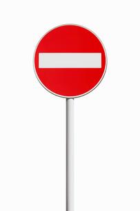 道路標識 車両進入禁止の写真素材 [FYI02665827]