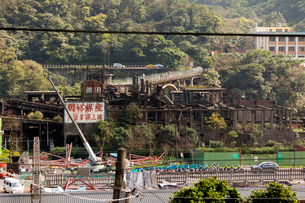 台湾、炭鉱遺跡の写真素材 [FYI02666034]