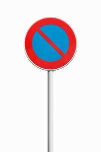 道路標識 駐車禁止の写真素材 [FYI02666056]