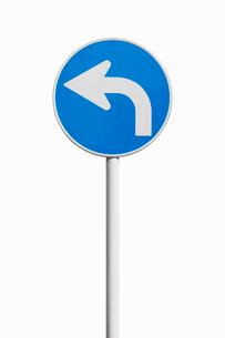 道路標識 指定方向外進行禁止の写真素材 [FYI02666120]