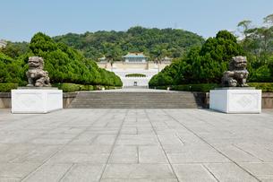 台湾 国立故宮博物院の写真素材 [FYI02666141]