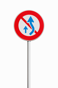 道路標識 追い越し禁止の写真素材 [FYI02666215]