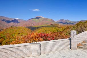 那須高原展望台より紅葉の茶臼岳(左)朝日岳(右)の写真素材 [FYI02666261]