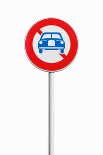 道路標識 二輪の自動車以外の自動車通行止めの写真素材 [FYI02666397]
