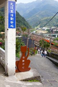 台湾、猫村、保護地区の中心部の写真素材 [FYI02666409]