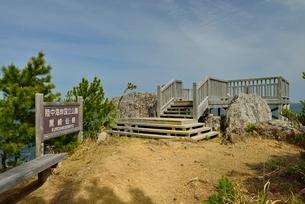 黒崎仙峡展望台の写真素材 [FYI02666411]
