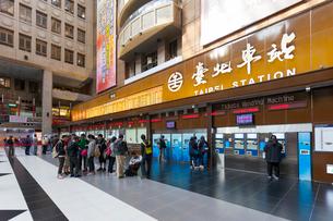 台湾 台北駅 券売所と券売機の写真素材 [FYI02666414]
