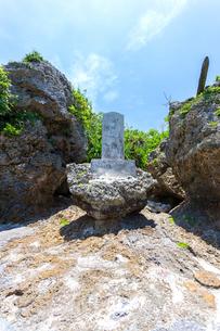 浜比嘉島 アマジンの竣築紀念碑の写真素材 [FYI02666439]