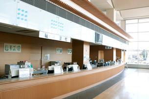 病院の受付の写真素材 [FYI02666521]