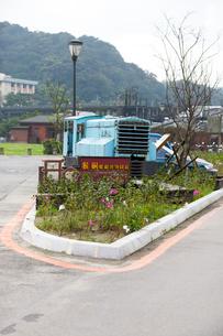 台湾、平渓線、猫村の炭鉱遺跡の写真素材 [FYI02666969]