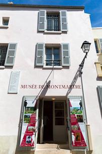 モンマルトル博物館(MUSEE DE MONTMARTRE)の写真素材 [FYI02667118]