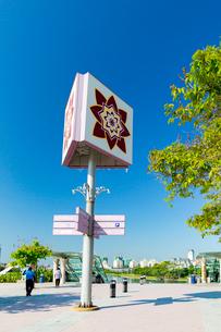 プトラジャヤ独立広場(プトラ広場) 観光標識の写真素材 [FYI02667225]