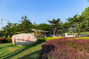 大連,労働公園の入口の写真素材 [FYI02667242]
